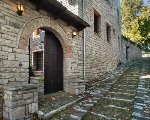 En Chora Vezitsa Guesthouse, Vitsa, Zagori